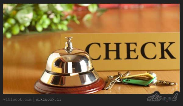 نیم شارژ هتل چیست و چه کاربردی دارد؟