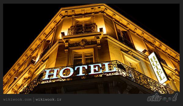 آیندهی شغلی هتلداری چیست؟ / ویکی ووک