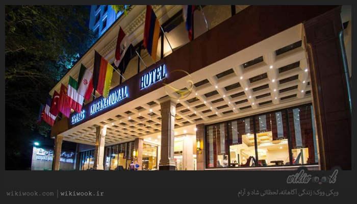 اصطلاحات رایج و پرکاربرد هتل هنگام سفر