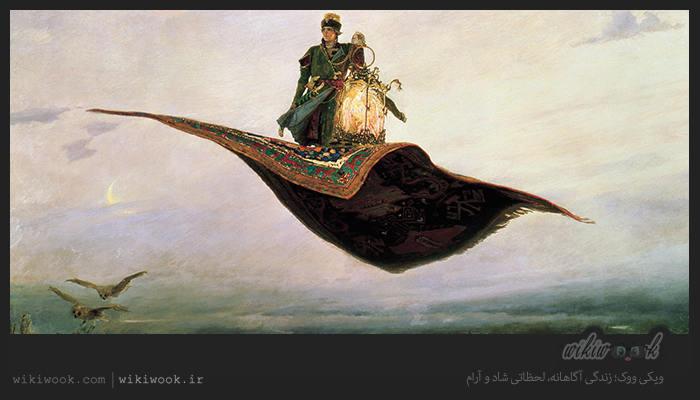 داستان کوتاه انگلیسی علی و قالیچه سحرآمیز