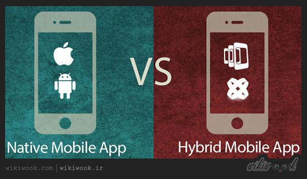 اپلیکیشن های هیبریدی چیست؟ / ویکی ووک