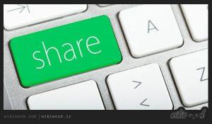 جمله های انگلیسی share