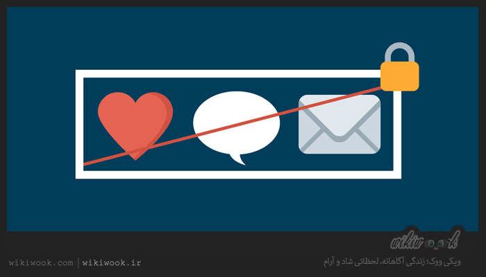 چگونه از بلاک شدن در اینستاگرام خلاص شویم؟ - ویکی ووک