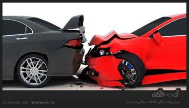 تخفیف بیمه بدنه خودرو چگونه اعمال می شود؟ / ویکی ووک