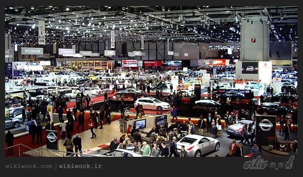 نمایشگاههای برتر خودرو در جهان کدام هستند؟ / ویکی ووک