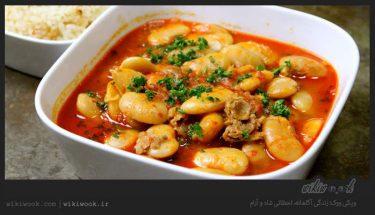 خورش مرغ و قارچ و طرز تهیه آن - ویکی ووک