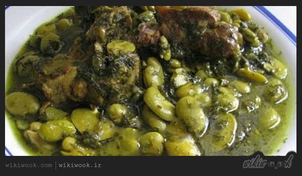 خورشت باقالی سبز و طرز تهیه آن – ویکی ووک
