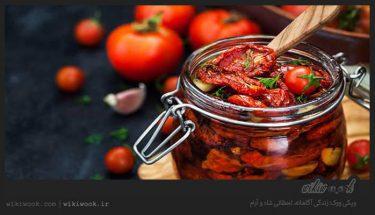 خشک کردن گوجه فرنگی و روش های مناسب برای آن - ویکی ووک