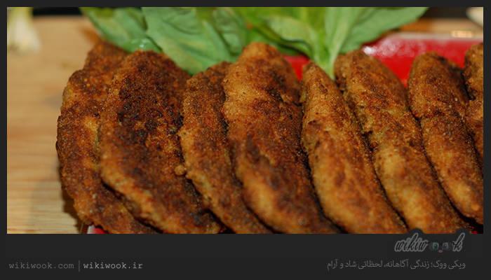 کتلت مرغ با سس مخصوص را چگونه درست کنیم؟ / ویکی ووک