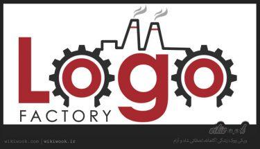 وب سایت های کاربردی برای ساخت لوگو / ویکی ووک