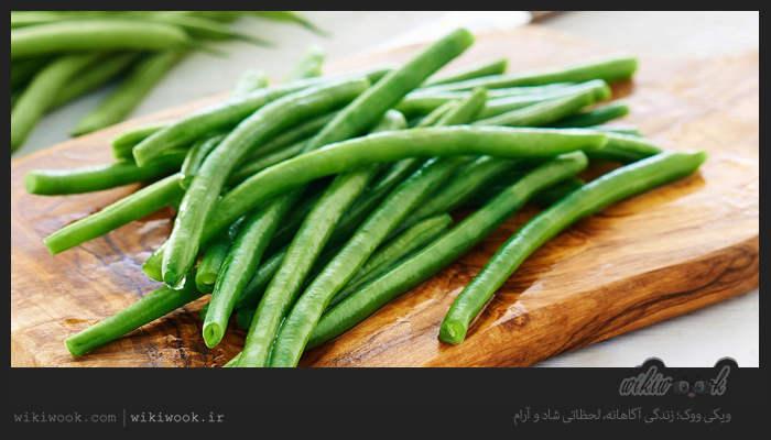 درباره فواید لوبیا سبز چه می دانید - ویکی ووک
