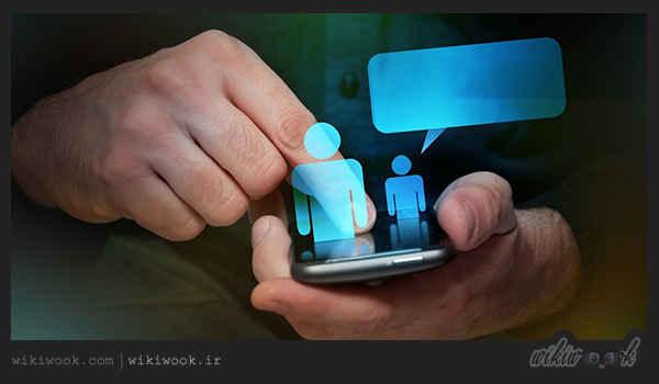 آیا پیام رسان های داخلی مورد حمایت قرار گرفته اند؟ / ویکی ووک