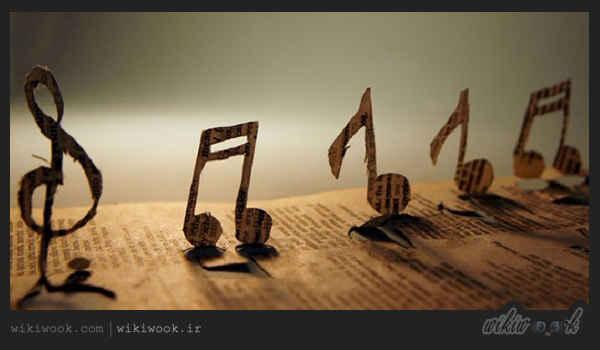 آیا دانلود آثار موسیقی مجاز است؟ / ویکی ووک