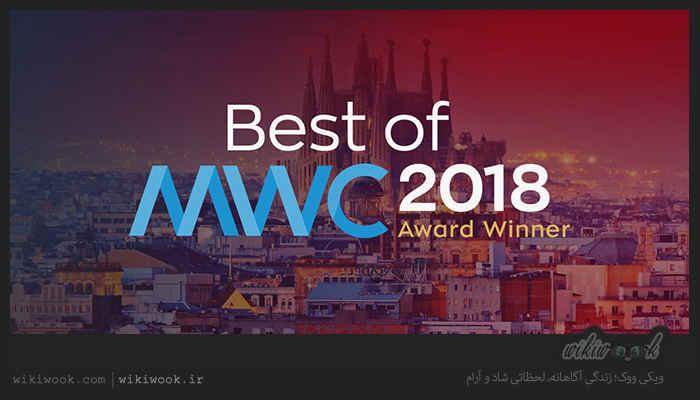 برترین گوشی های معرفی شده در نمایشگاه MWC 2018 / ویکی ووک