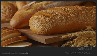نان ساندویچی را چگونه در خانه تهیه کنیم - ویکی ووک
