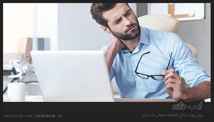 با چه ورزش هایی از گردن دردهای پشت میز جلوگیری کنیم؟ / ویکی ووک