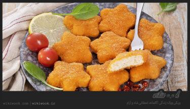 طرز تهیه ناگت مرغ خوشمزه در خانه - ویکی ووک