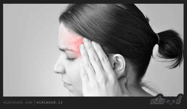 دلیل سردردهای یکطرفه چیست؟ / ویکی ووک