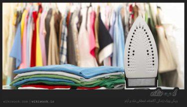 وسایل مورد نیاز برای اتو کردن صحیح لباس ها – ویکی ووک