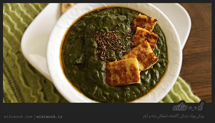 طرز تهیه غذای هندی پالاک پنیر – ویکی ووک