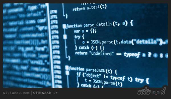 زبان های برنامه نویسی - ویکی ووک