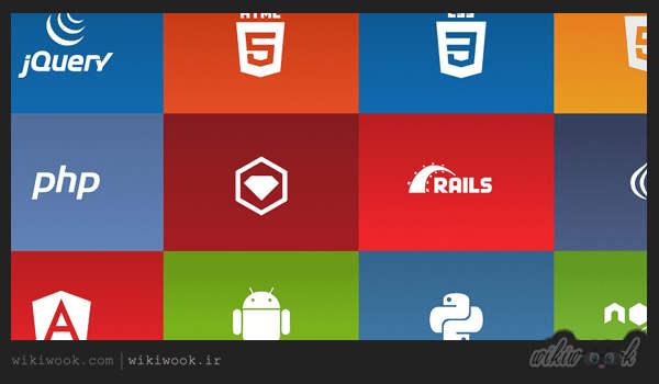 نمادهای زبان های برنامه نویسی - ویکی ووک