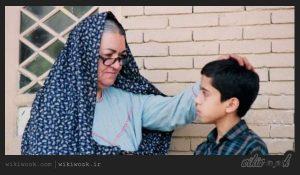 متن درباره مادر - ویکی ووک
