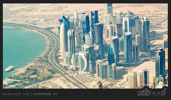 در مورد جاذبه های گردشگری قطر چه می دانید؟ / ویکی ووک