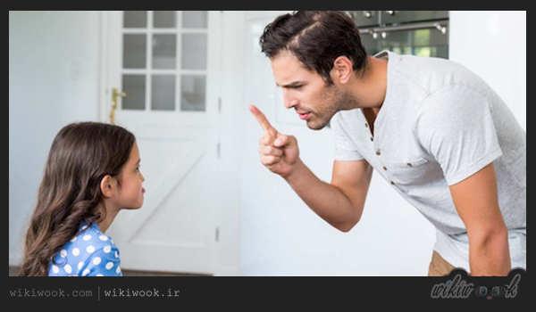رفتار درست با کودکان را چگونه بیاموزیم؟ - ویکی ووک
