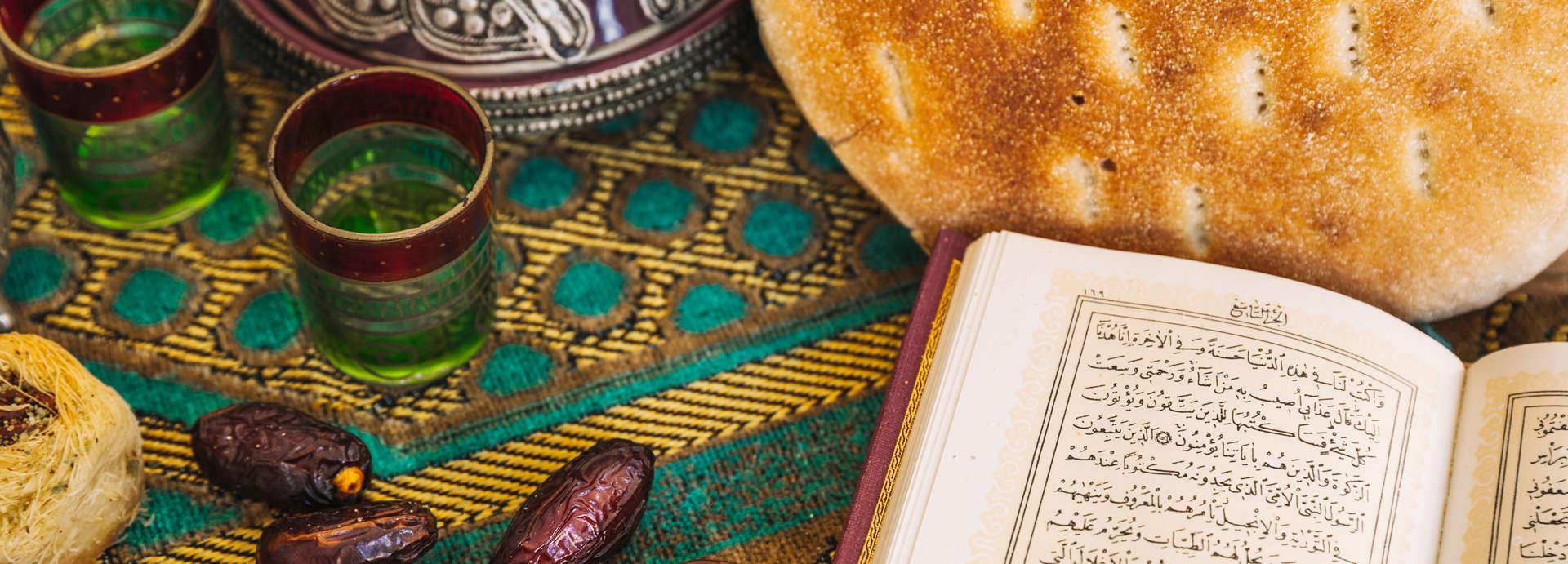 ماه مبارک رمضان - ویکی ووک