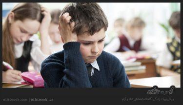 تمرکز دانش آموزان