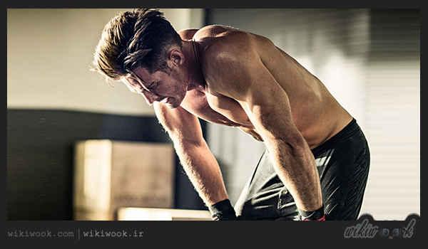 چرا استراحت بین تمرینات ورزشی مهم است؟ / ویکی ووک