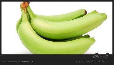 موز سبز