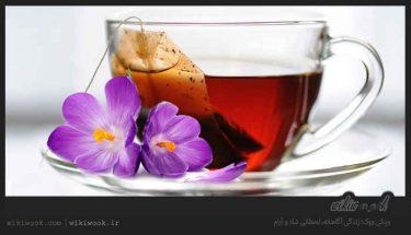 چای زعفران و خواص آن / ویکی ووک