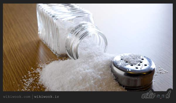 درباره نمک و فواید و مضرات آن – ویکی ووک