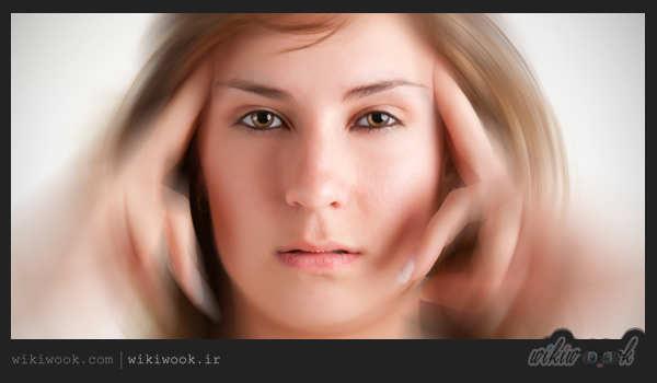 علائم سرگیجه چیست و چگونه آن را برطرف کنیم؟ - ویکی ووک