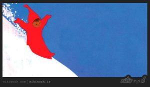 داستان کوتاه انگلیسی روز برفی