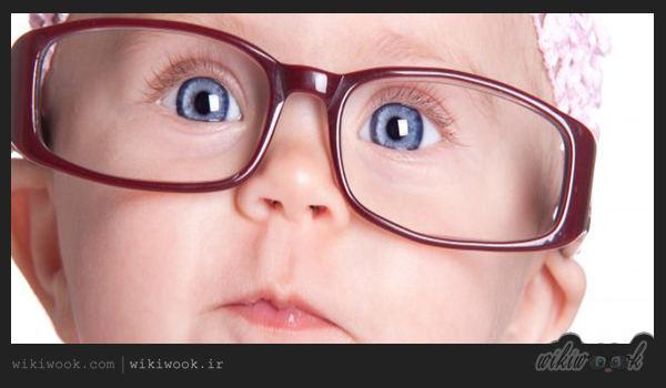 از کجا بفهمیم کودکمان مشکل بینایی دارد؟ / ویکی ووک