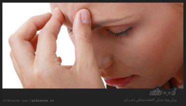 چگونه سینوزیت را درمان کنیم؟ / ویکی ووک