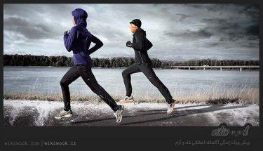 ورزش کردن هنگام سرماخوردگی چه عوارضی دارد؟/ ویکی ووک