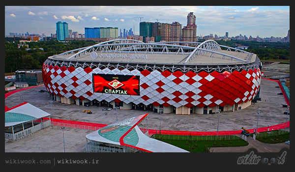 آشنایی با استادیوم های جام جهانی 2018 روسیه بخش دوم / ویکی ووک