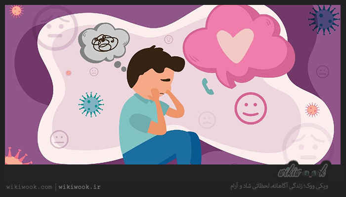 چگونه اضطراب در قرنطینه را کنترل کنیم؟ - ویکی ووک