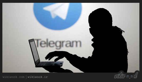 تلگرام چیست؟ / ویکی ووک