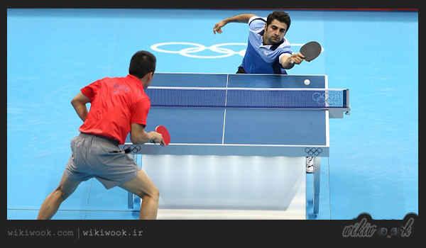 آشنایی با ورزش پینگ پنگ / ویکی ووک