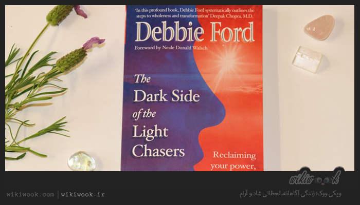 معرفی کتاب نیمه تاریک وجود - ویکی ووک