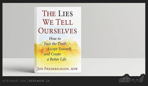 the lies we tell ourselves - ویکی ووک