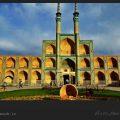 مکان های دیدنی شهر یزد / ویکی ووک