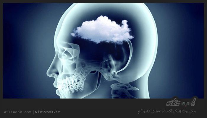 مغز مه آلود چیست؟ / ویکی ووک