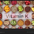 کدام مواد غذایی حاوی ویتامین K است؟ / ویکی ووک