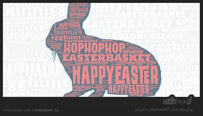داستان کوتاه انگلیسی خرگوش سخاوتمند